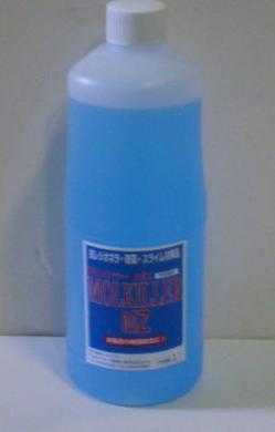 モルキラーMZ 1L レジオネラ菌消毒剤