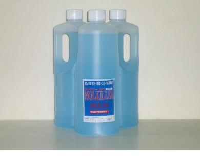 モルキラーMZ10 1L入り3本 レジオネラ菌消毒剤